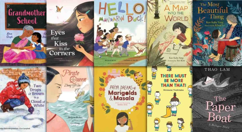 A selection of 10 children's books